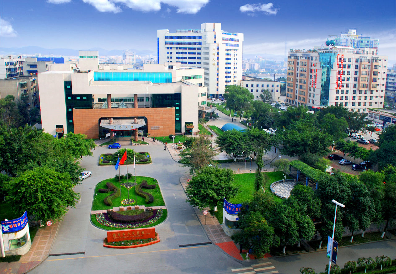 People's Hospital of Deyang City