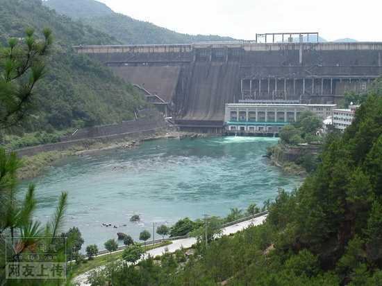 Qianxipo Hydropower Station