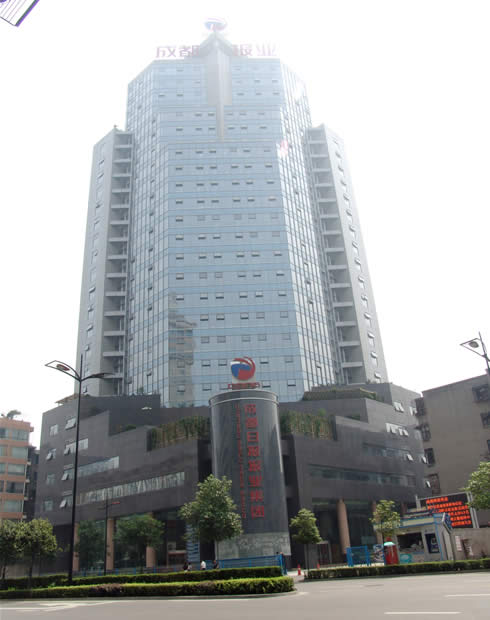 Building of Chengdu Daily Press Group