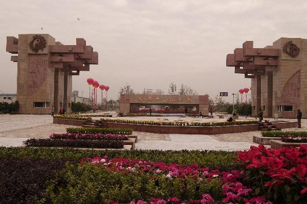 New Campus of Chengdu University of TCM
