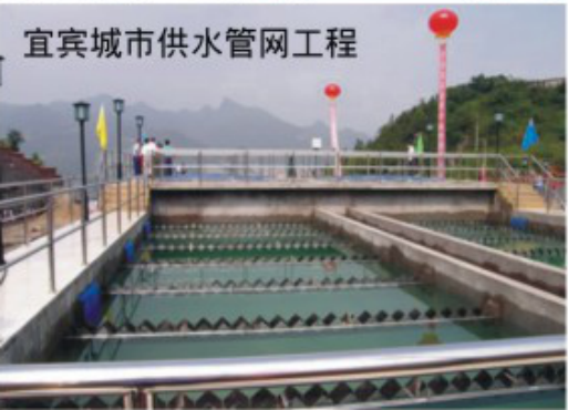Yibin City Water Supply network
